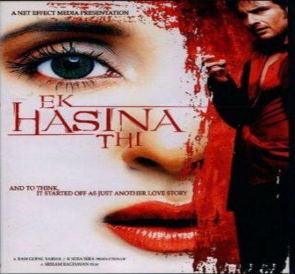алданган айол касоси индиский кино